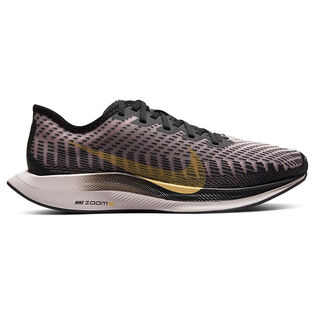 Women's Zoom Pegasus Turbo 2 Running Shoe