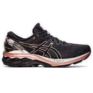 Chaussures de course GEL-Kayano® 27 pour femmes