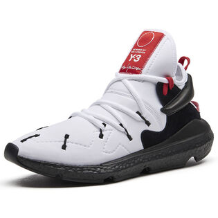 Unisex Kusari Sneaker