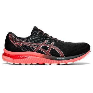 Men's GEL-Cumulus® 22 Tokyo Running Shoe