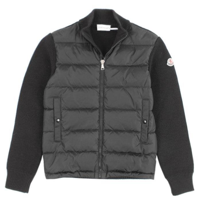 Veste en tricot de laine pour juniors [8-14]