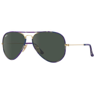 Aviator Camouflage Sunglasses [Violet Classic]