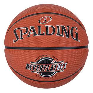 NeverFlat® Soft Grip Basketball