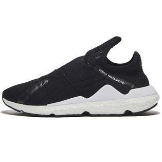 Men's Reberu Shoe