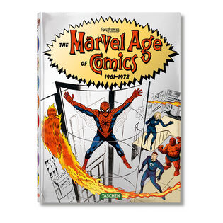 The Marvel Age Of Comics Book