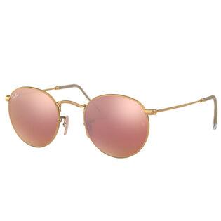 Round Flash Lens Sunglasses