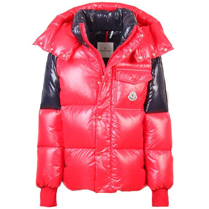 Junior Boys' [8-14] Sigean Jacket
