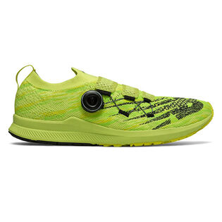 Men's 1500T2 Boa® Racing Shoe