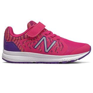 Chaussures 519 v2 pour enfants [11-3]