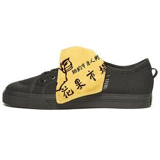 Unisex Spirit V Sneaker