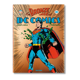 The Bronze Age Of Dc Comics Book