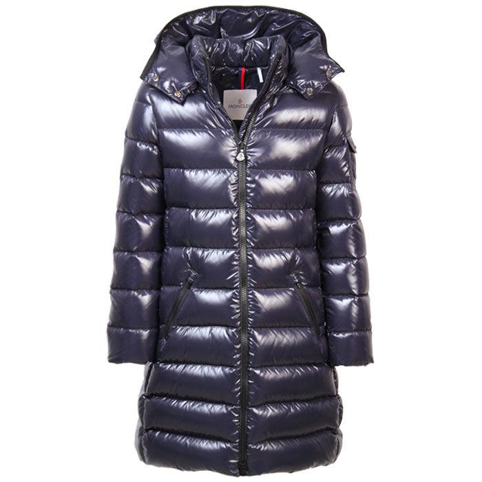 Junior Girls' [8-14] Moka Coat