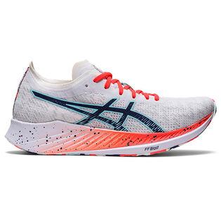 Women's Magic Speed™ Running Shoe