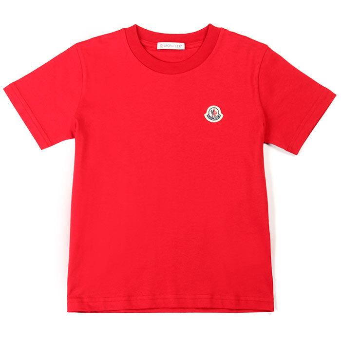 T-shirt Logo Patch pour garçons [4-6]