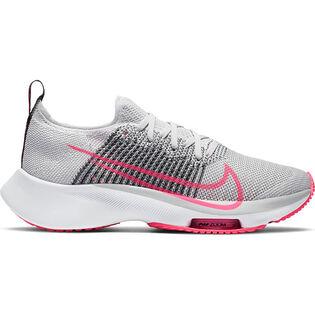 Juniors' [3.5-7] Air Zoom Turbo Running Shoe