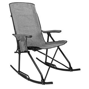 Bear Trax Rocker Chair